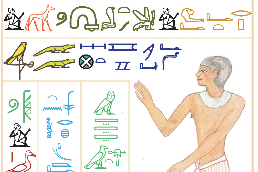 The beauty of hieroglyphs